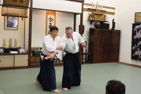 Itoh Sensei